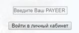 http://s9.uploads.ru/CcoLs.jpg