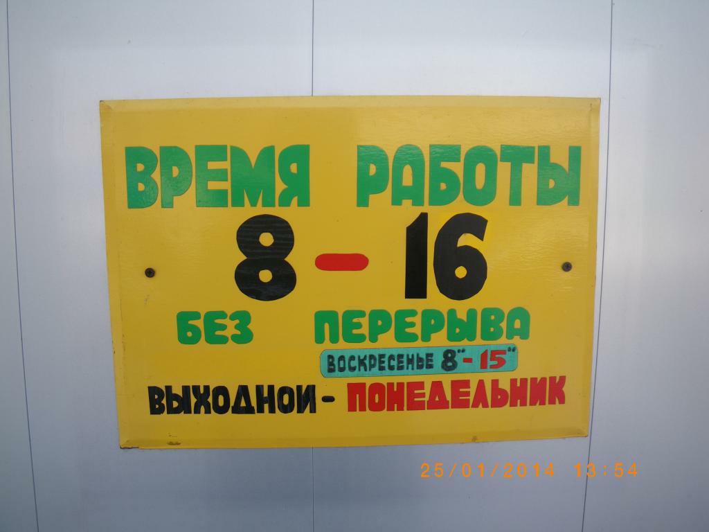 http://s9.uploads.ru/CgIrm.jpg