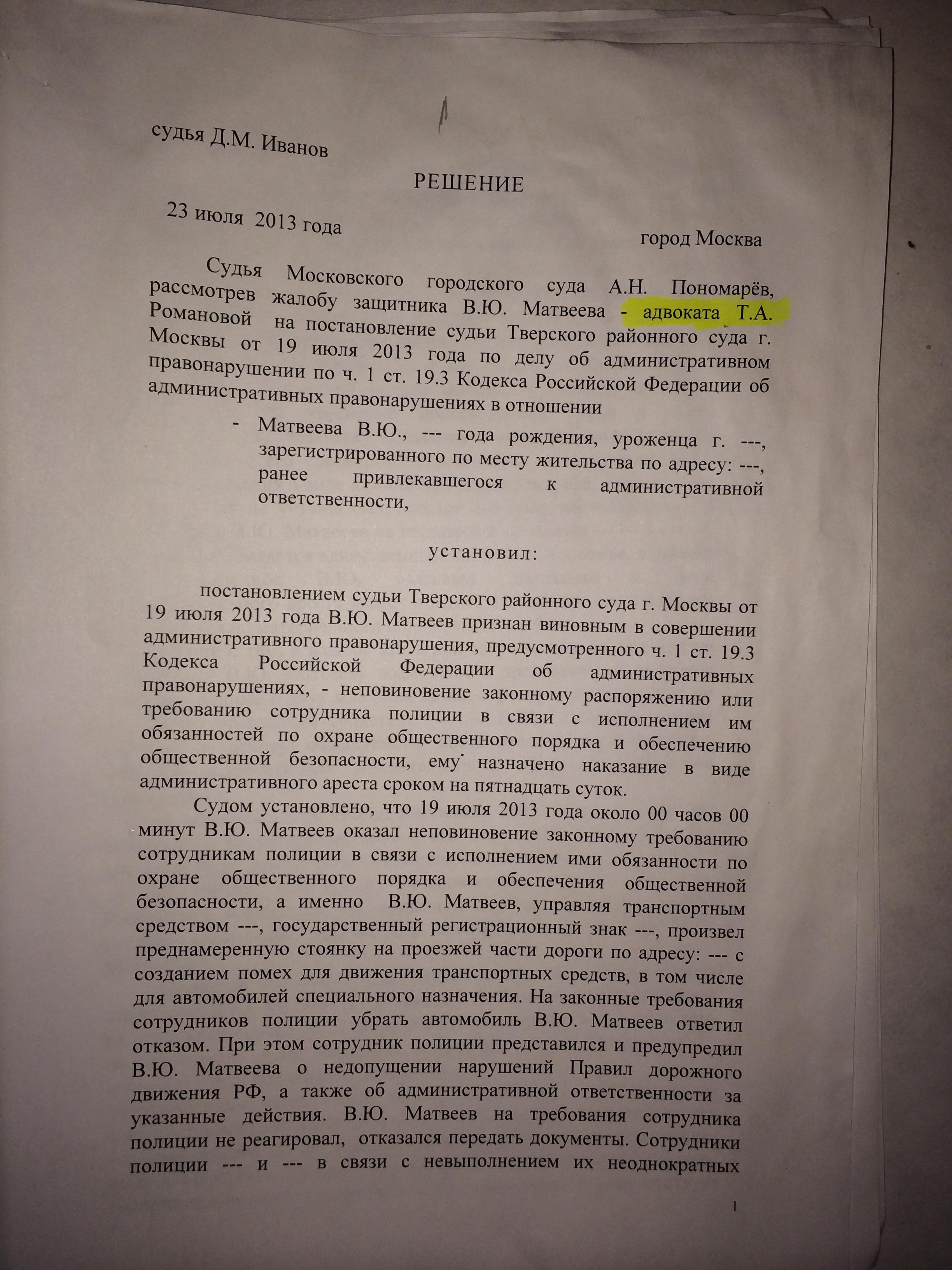 http://s9.uploads.ru/D7Wmz.jpg