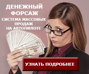 http://s9.uploads.ru/DEu5K.jpg