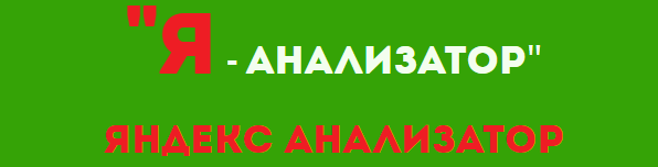 http://s9.uploads.ru/Ez5Cn.png