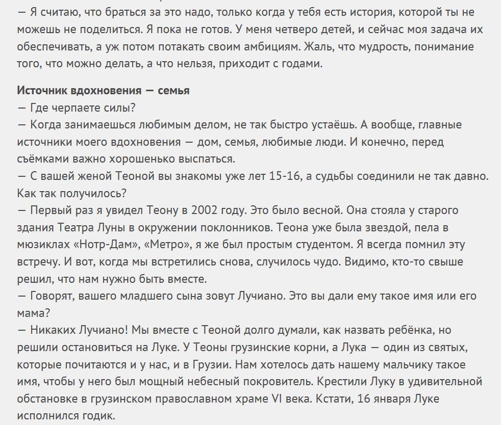 http://s9.uploads.ru/FKr5h.png