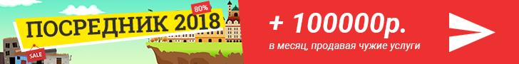 http://s9.uploads.ru/FQlVg.png