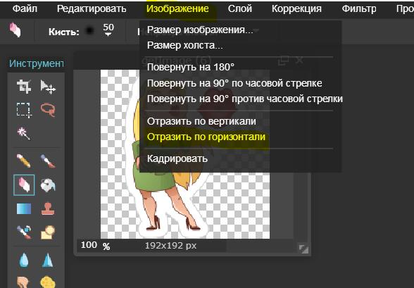 http://s9.uploads.ru/GXAhJ.png