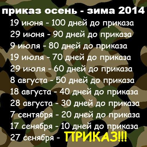 http://s9.uploads.ru/HI0FT.jpg