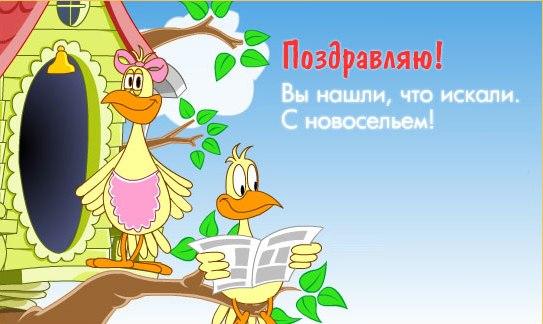 http://s9.uploads.ru/HQi0z.jpg