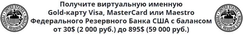 http://s9.uploads.ru/HU8R7.png