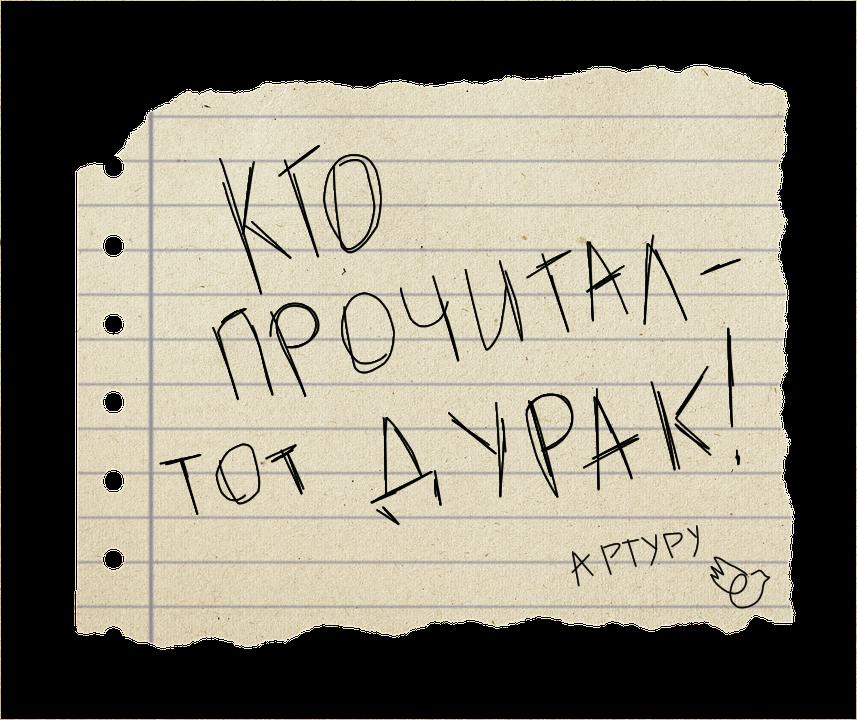 http://s9.uploads.ru/Hj2OU.png