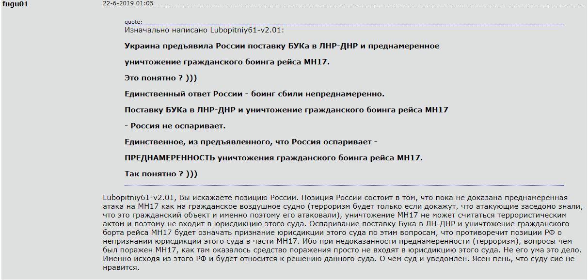 http://s9.uploads.ru/I1SKu.png