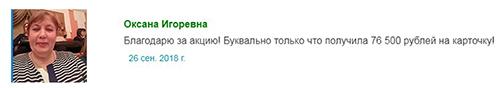 http://s9.uploads.ru/I68Fp.jpg