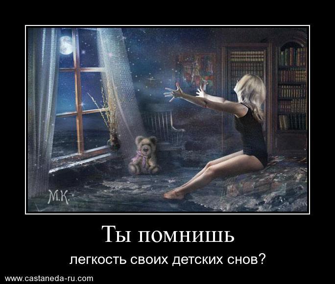 http://s9.uploads.ru/IF3vH.jpg