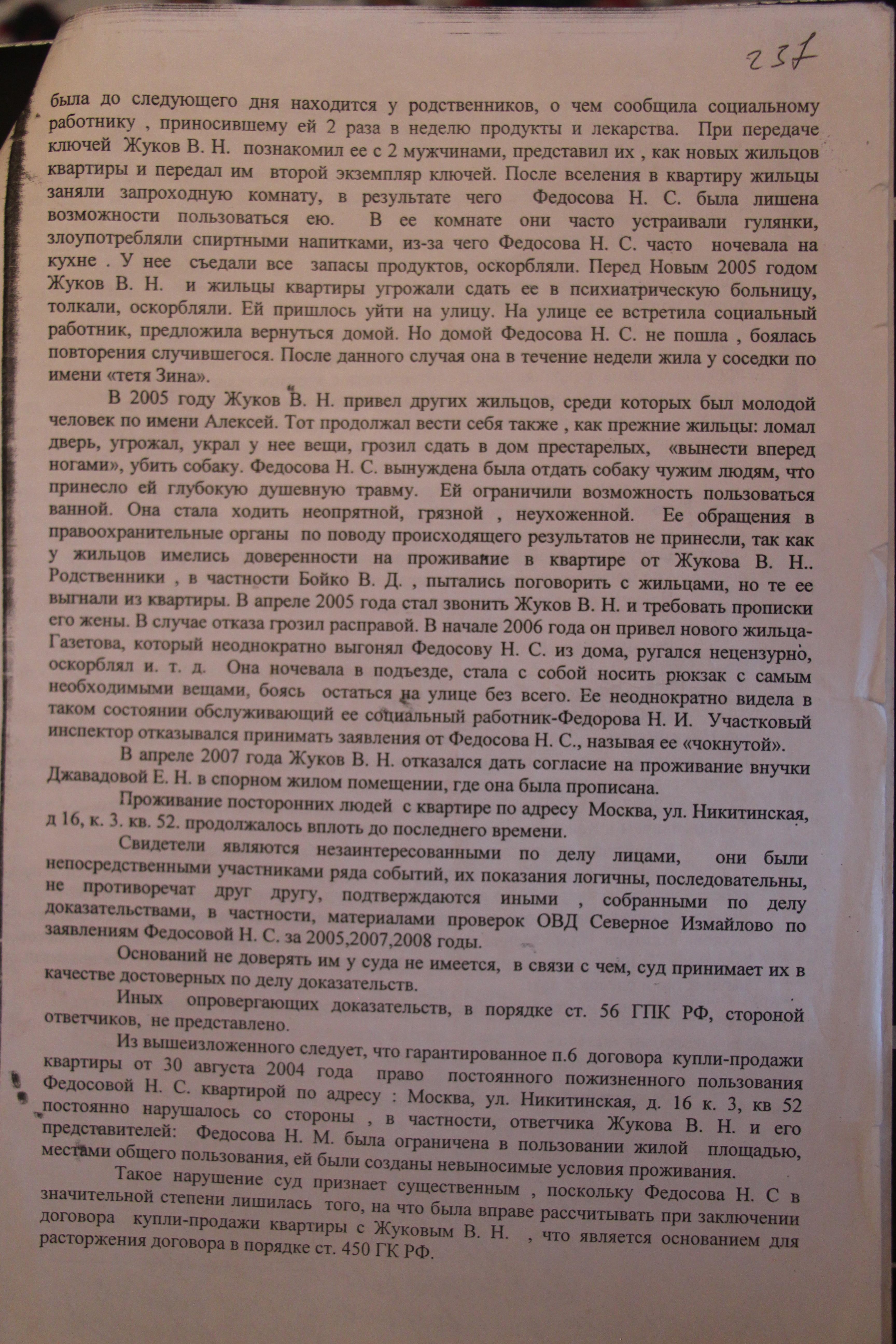 http://s9.uploads.ru/IXPS9.jpg