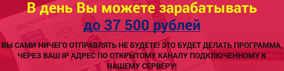http://s9.uploads.ru/IseOB.png