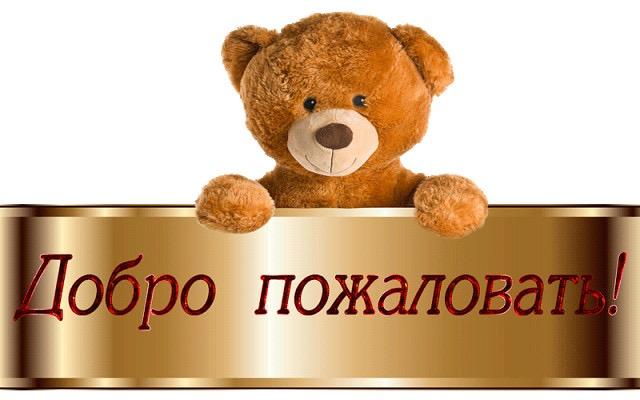 http://s9.uploads.ru/Iwt2Q.jpg