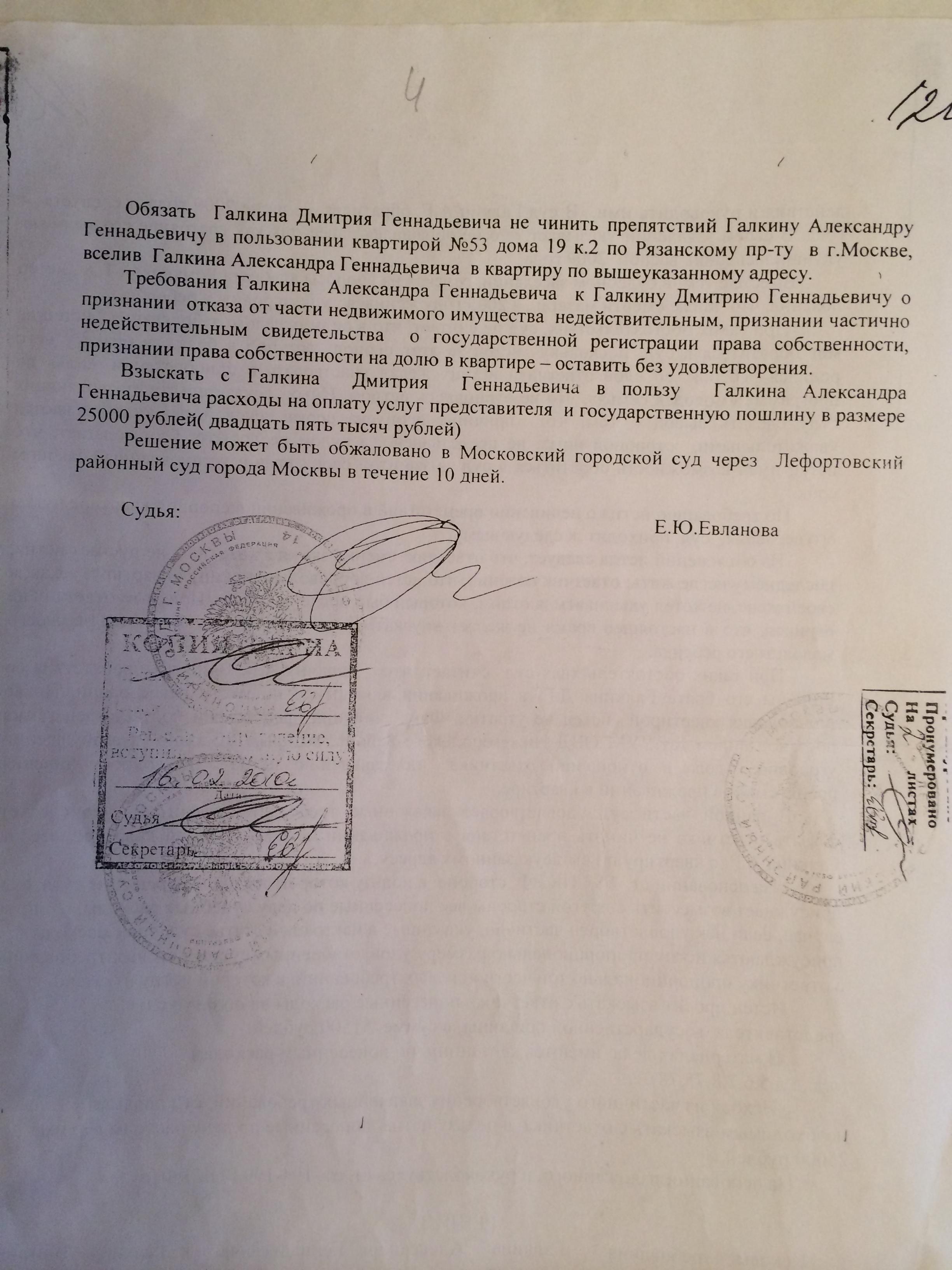 http://s9.uploads.ru/Izr95.jpg