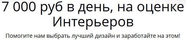 http://s9.uploads.ru/JHPbB.png