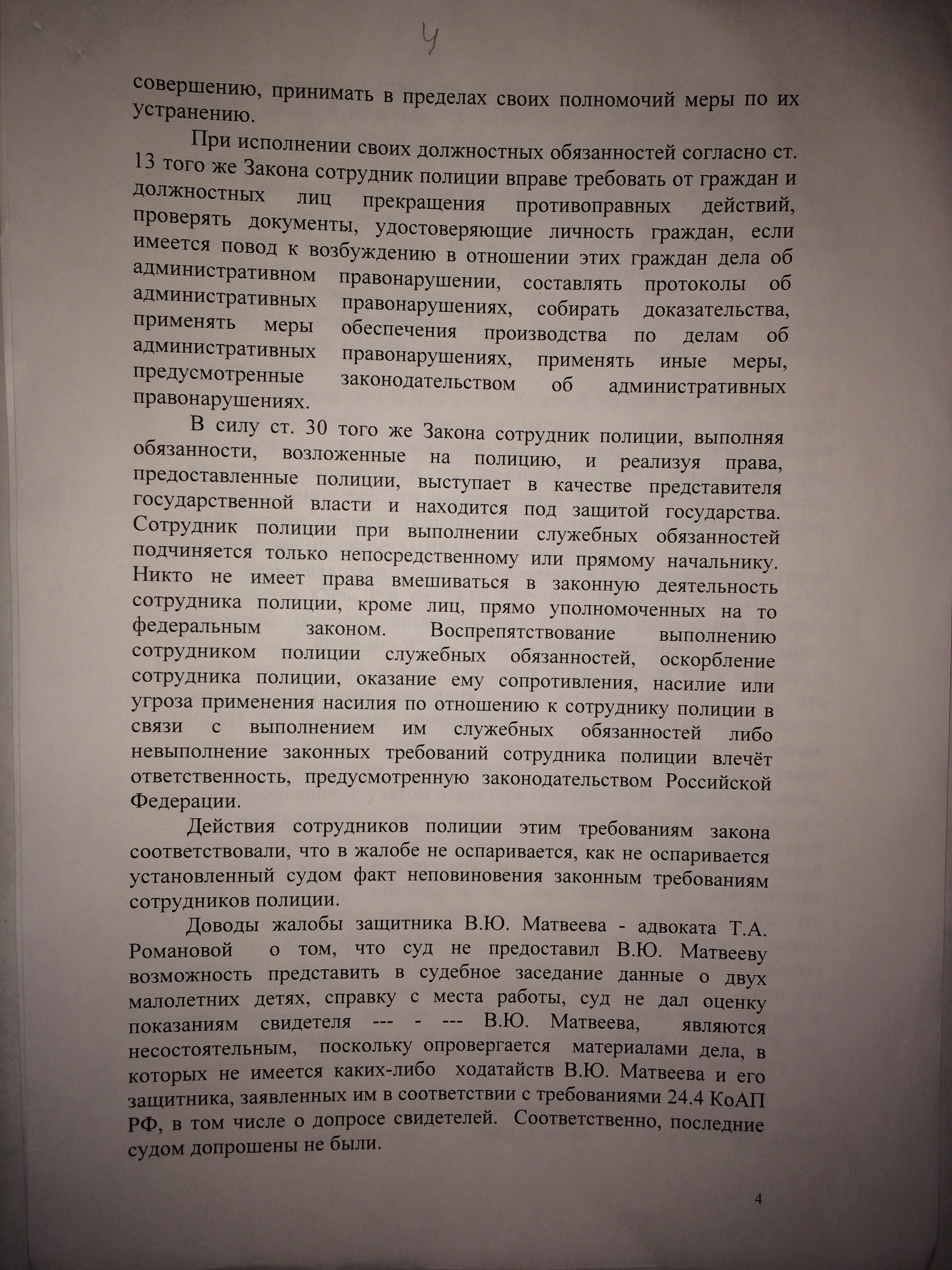 http://s9.uploads.ru/JL9k5.jpg