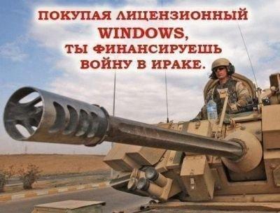 http://s9.uploads.ru/JRalF.jpg