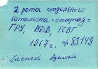 http://s9.uploads.ru/JYtZH.jpg