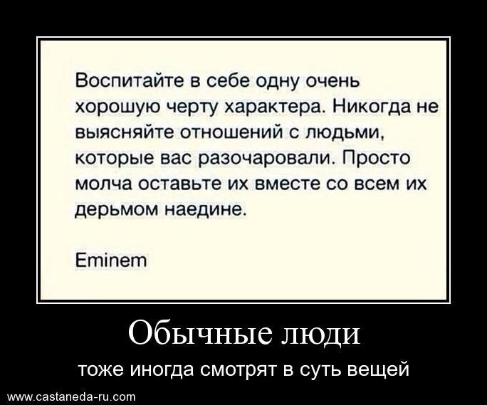 http://s9.uploads.ru/Jc8Ib.jpg