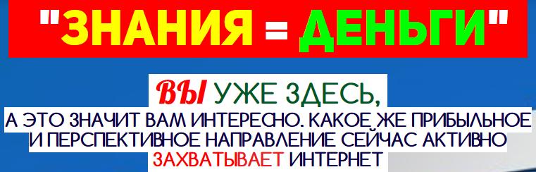 http://s9.uploads.ru/JjvWM.png