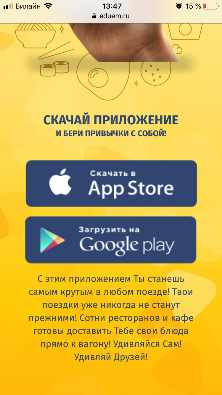 http://s9.uploads.ru/JpwV3.png