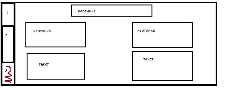 http://s9.uploads.ru/K9jM3.png