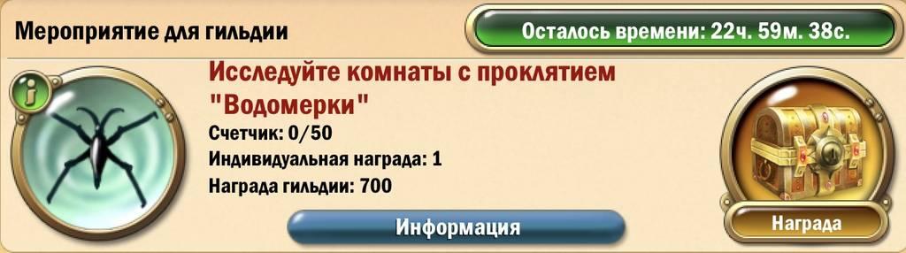 http://s9.uploads.ru/KjxsT.jpg