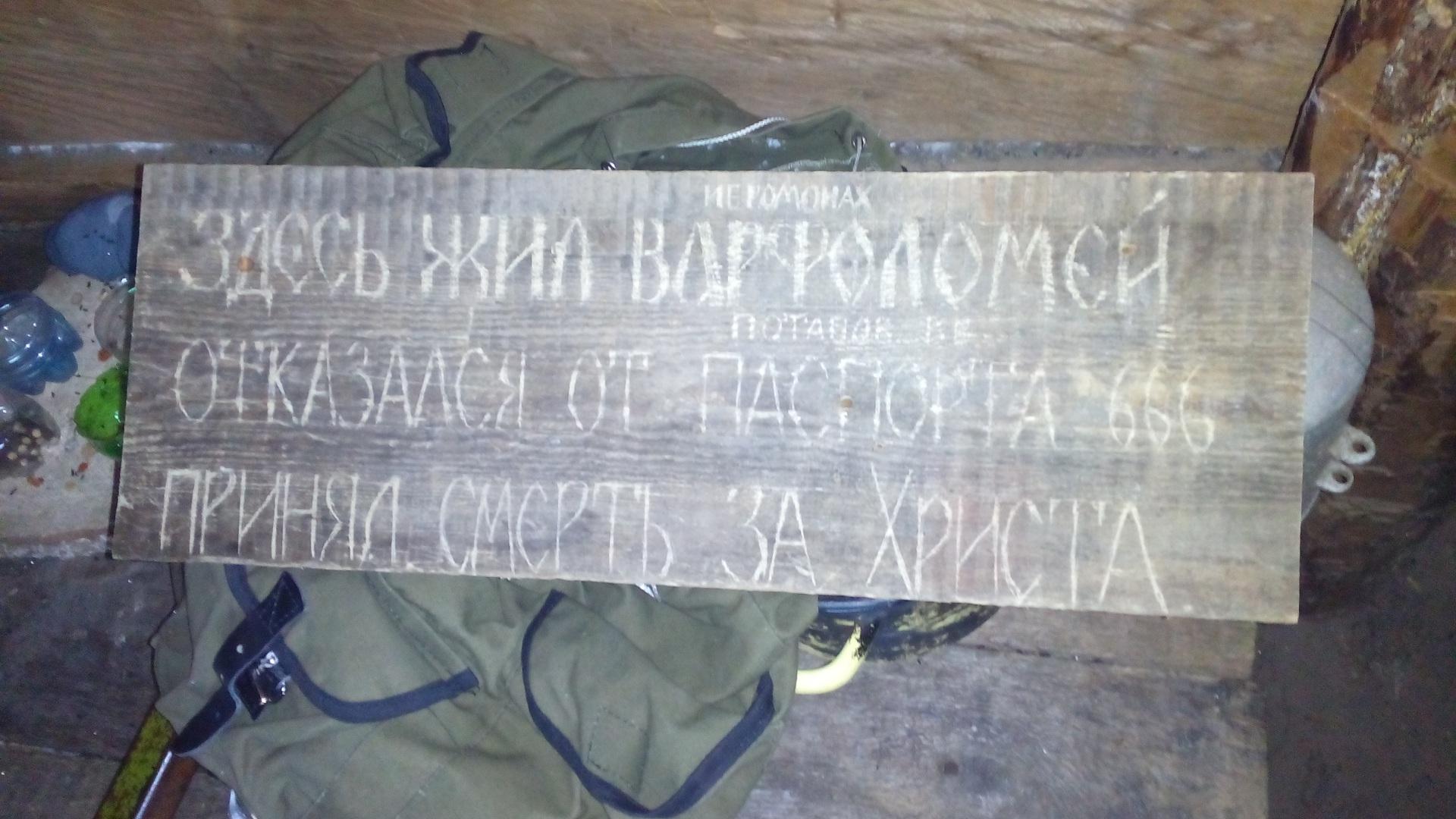 http://s9.uploads.ru/Kt69a.jpg