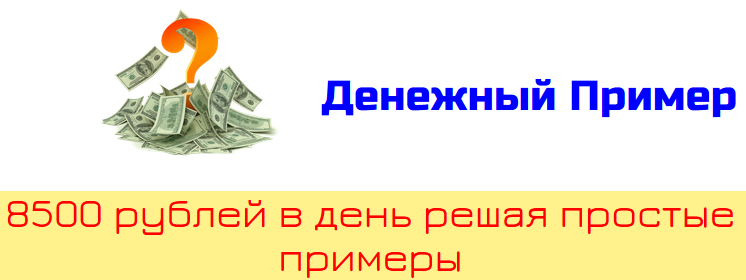 http://s9.uploads.ru/L4kst.png