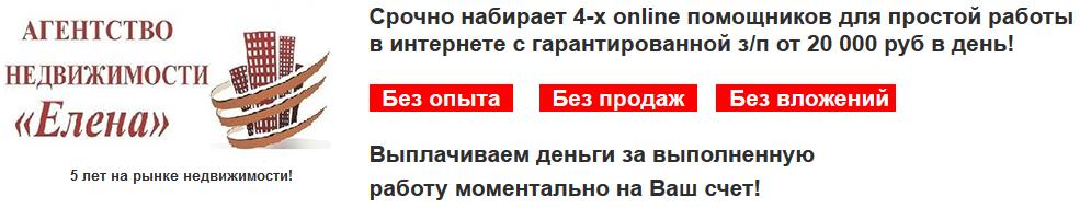 http://s9.uploads.ru/LNnjG.png