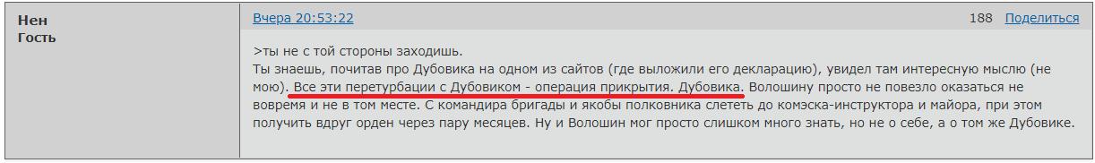 http://s9.uploads.ru/LWpRK.png