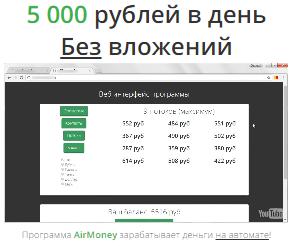 http://s9.uploads.ru/Lwltv.png