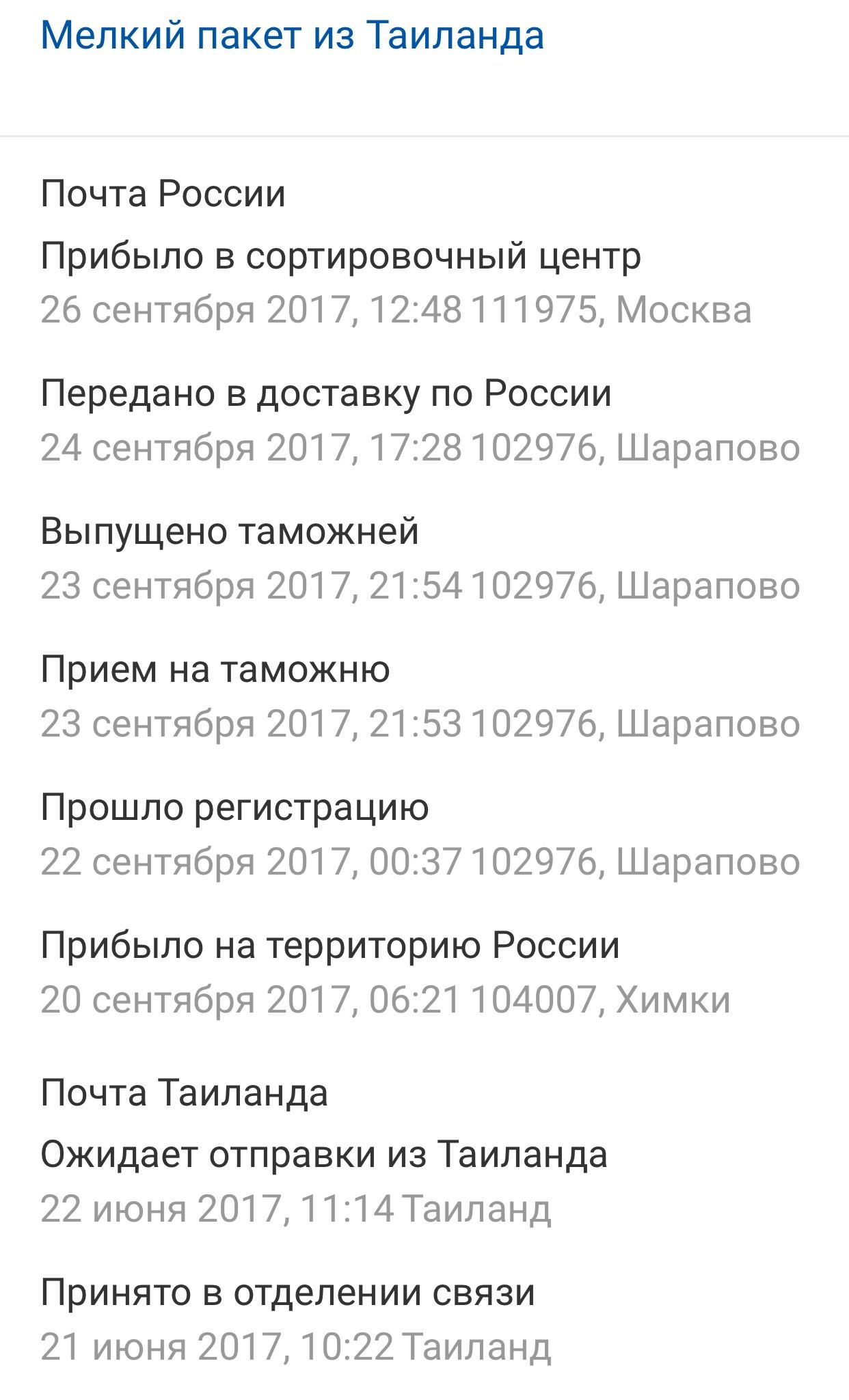 http://s9.uploads.ru/M4f9t.jpg