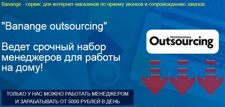 http://s9.uploads.ru/M63sa.png
