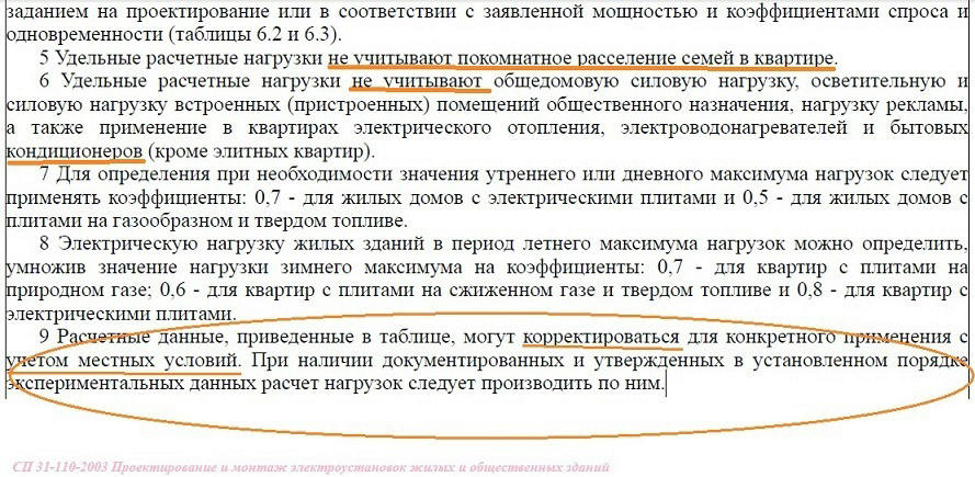 http://s9.uploads.ru/M7NEr.jpg