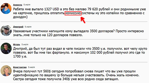 http://s9.uploads.ru/MLAQj.jpg