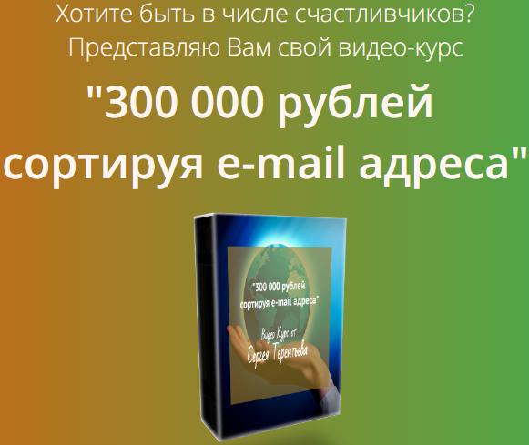 http://s9.uploads.ru/MSeAO.png