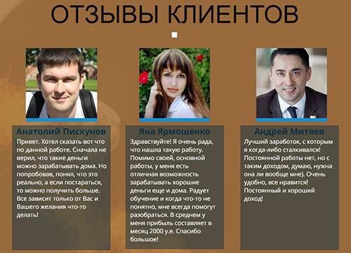 http://s9.uploads.ru/N01tj.jpg