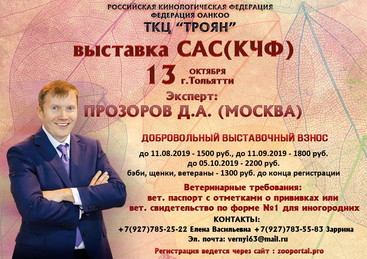 http://s9.uploads.ru/OnKQS.jpg