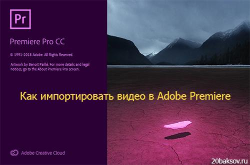 http://s9.uploads.ru/PqHQC.jpg