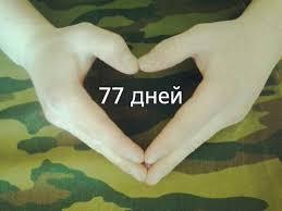 http://s9.uploads.ru/QLn4p.jpg
