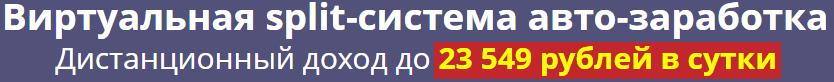 http://s9.uploads.ru/QRJtz.png