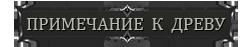 http://s9.uploads.ru/Qzc3w.png