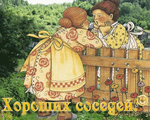 http://s9.uploads.ru/R9Unw.jpg