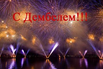 http://s9.uploads.ru/RBGiD.jpg