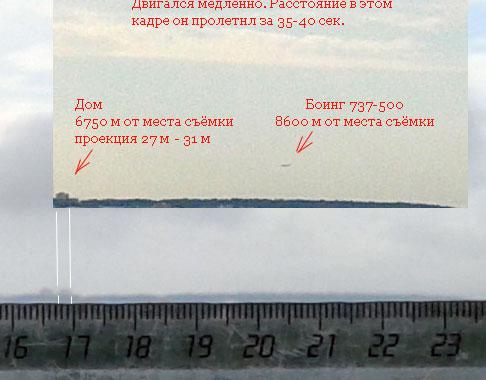 http://s9.uploads.ru/RTAN4.jpg