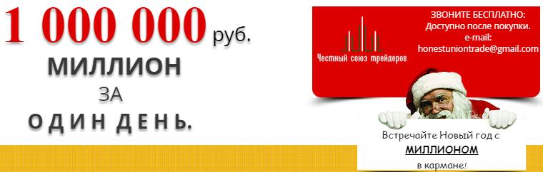 http://s9.uploads.ru/RWNT1.png