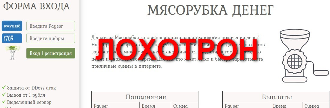 http://s9.uploads.ru/RefxB.jpg