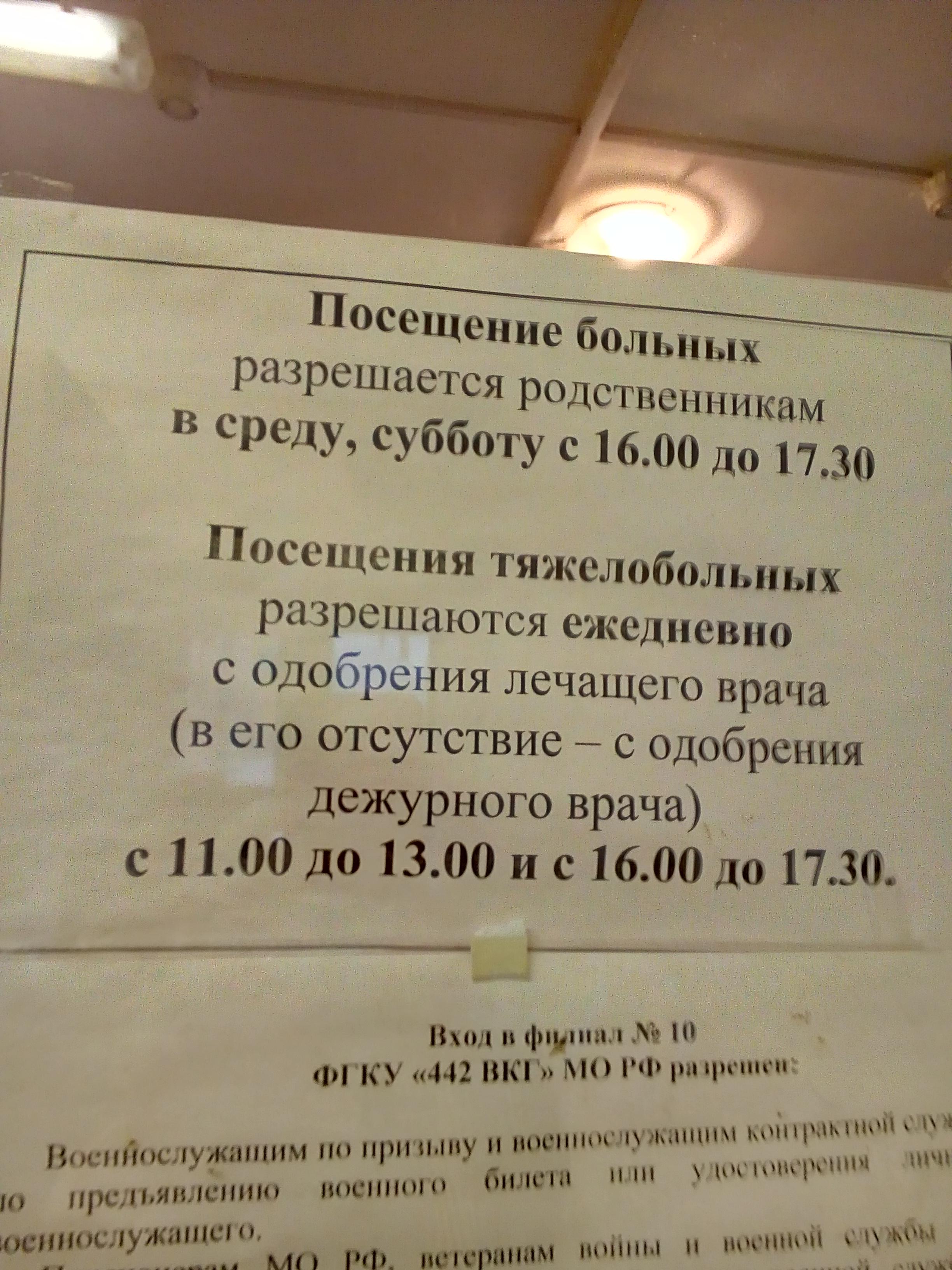 http://s9.uploads.ru/S8ul7.jpg